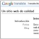グーグル翻訳公式・自動で判断する翻訳ツール