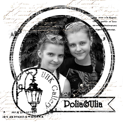 GD - Polia i Ulia