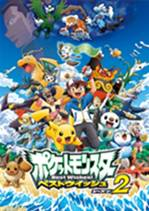 Assistir - Pokémon Best Wishes 2 - Online
