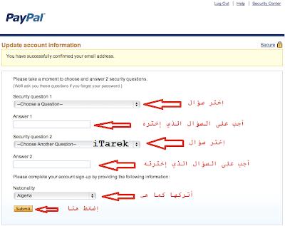 الطريقة الصحيحة لطلب بطاقة بايونر step9.png