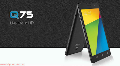 Stylus Q75 Mobile Full Specifications Details And Price in Bangladesh