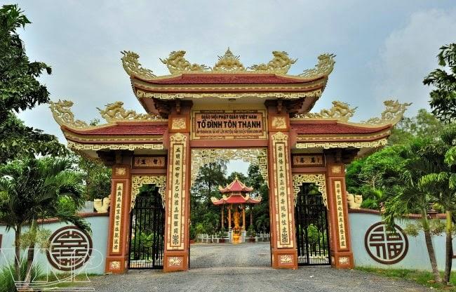 Ton Thanh Pagoda
