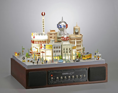 Cool Speakers and Creative Speaker Designs (15) 5