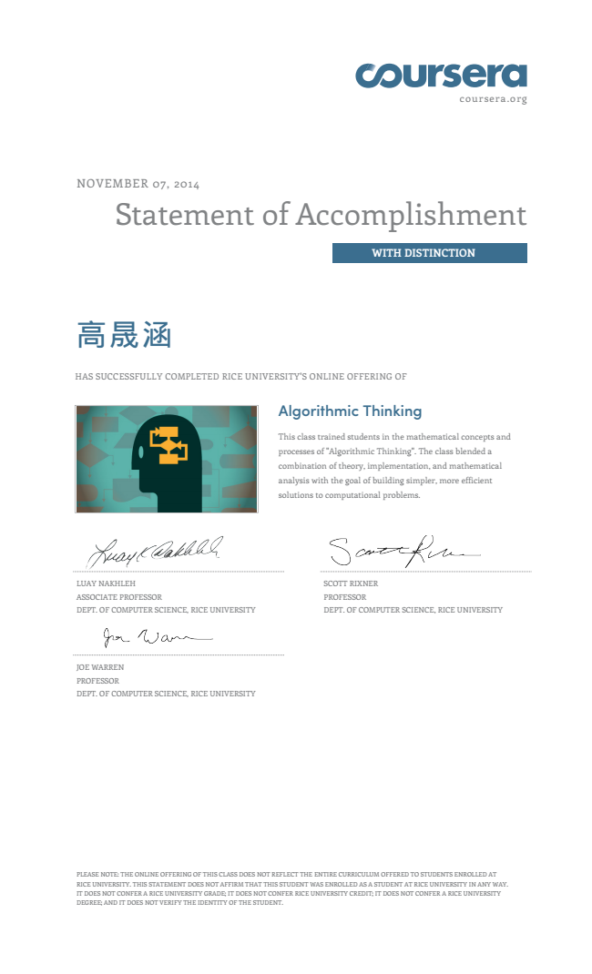 Programmer Create The World Coursera Certificate