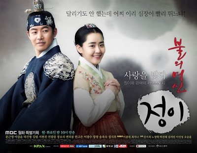 Drama Korea Jung Yi, The Goddes Of Fire