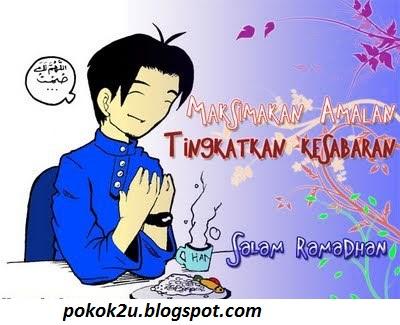 Bulan Ramadhan 2014 Hampir Tiba