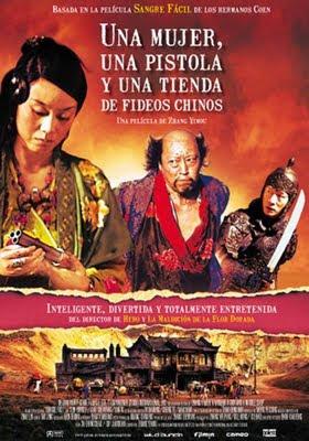 Sangre fácil, de Zhang Yimou (2009)   3gp/Mp4/DVDRip Latino HD Mega
