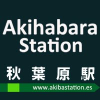 Akiba Station