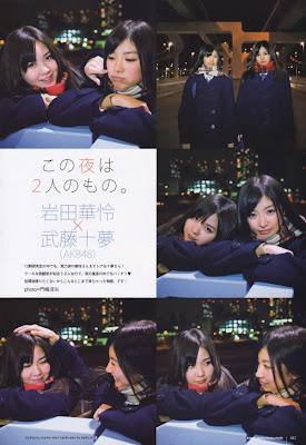 Karen Iwata and Tomu Muto