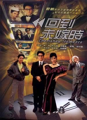 Quay Về Quá Khứ - Cherished Moments (1990) - FFVN - (20/20)
