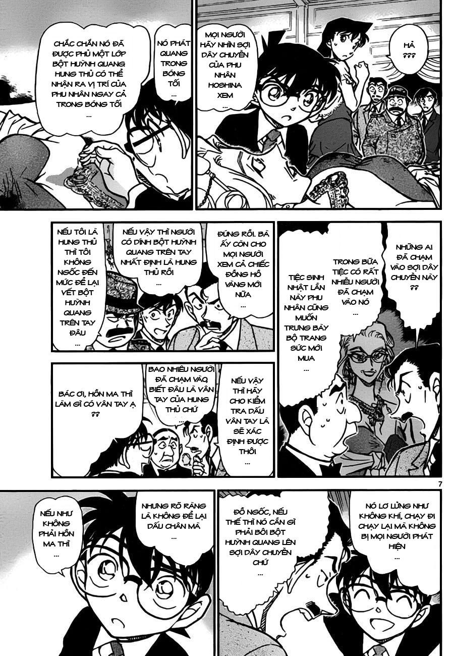 Detective Conan - Thám Tử Lừng Danh Conan chap 763 page 8 - IZTruyenTranh.com