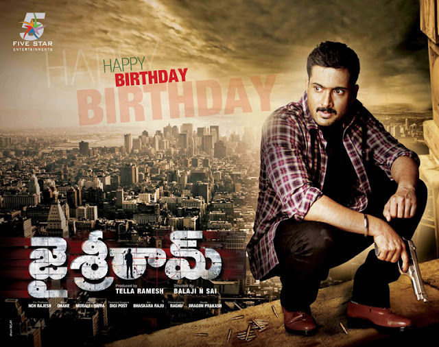 Jai Sriram 2013 Telugu Full Movie Watch Free Online