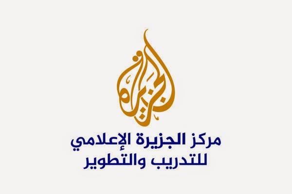 تعاون بين مركز الجزيرة الإعلامي و ( ميديا دي زد ) بالجزائر