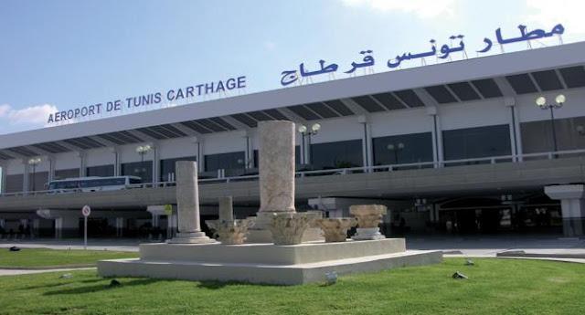 غلق مطار تونس قرطاج الدولي …