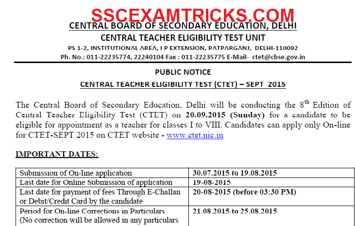 CTET Online Form 2018 Revised Notification Exam Date CTET 2018 TGT on application to date my son, application to join motorcycle club, application error, application service provider, application in spanish, application database diagram, application insights, application to rent california, application for scholarship sample, application trial, application to be my boyfriend, application template, application submitted, application clip art, application for employment, application approved, application to join a club, application meaning in science, application for rental, application cartoon,