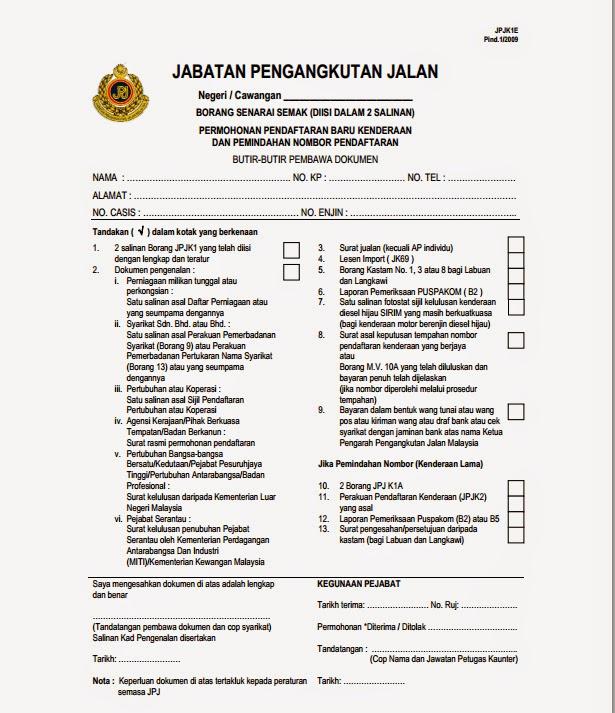 22 Borang Pendaftaran Jpj Jpj Borang Pendaftaran Pendaftaran