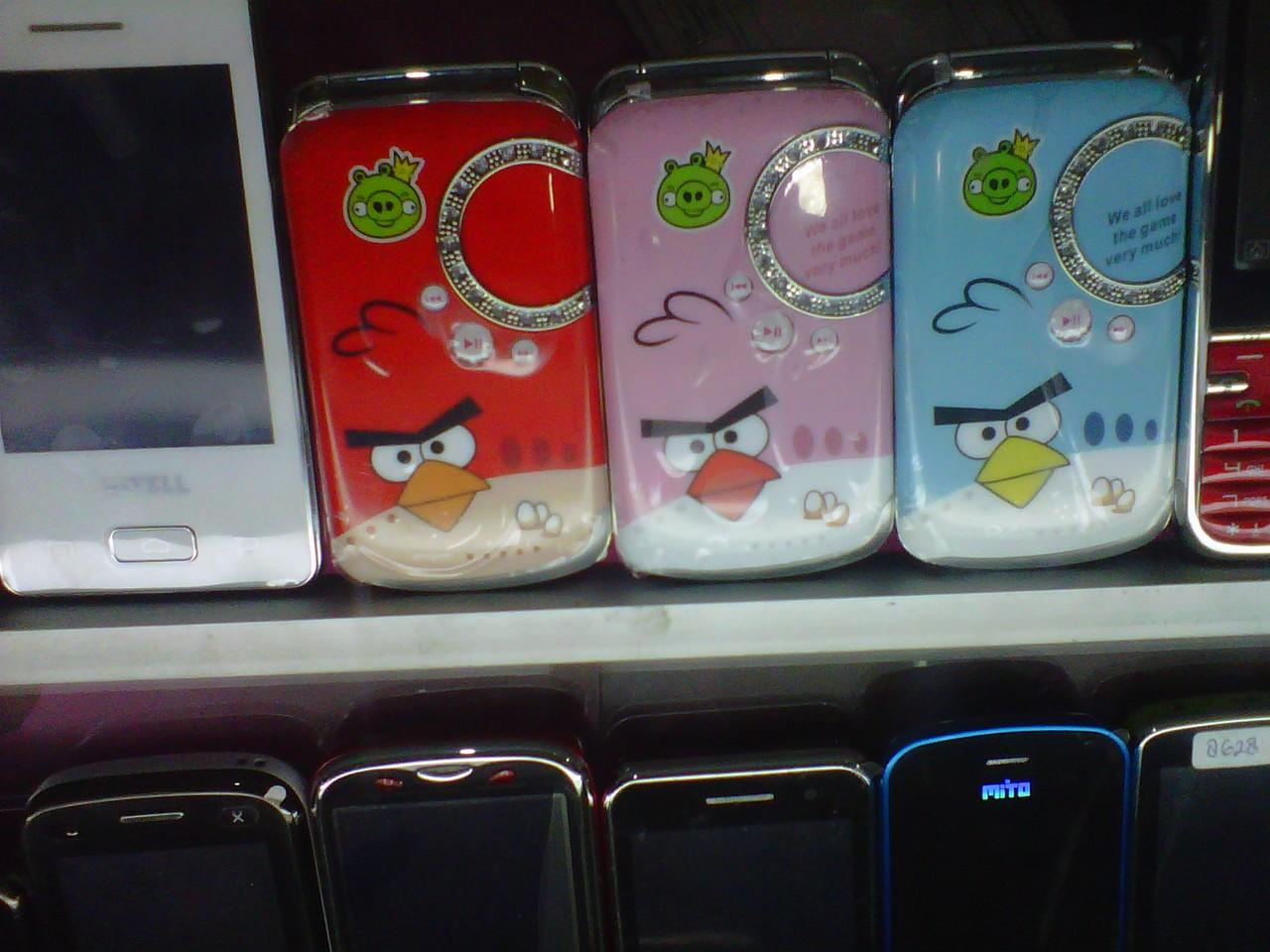 http://2.bp.blogspot.com/-q3egBjgY41I/UKiUZn-CA5I/AAAAAAAAAKI/bhpPdN8_178/s1600/HandPhone+Android+Lucu+dan+Keren+2.jpg