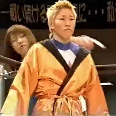 Miyuki Fuji - japanese women's wrestling
