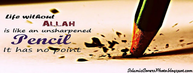 ALLAH Facebook Cover Photo