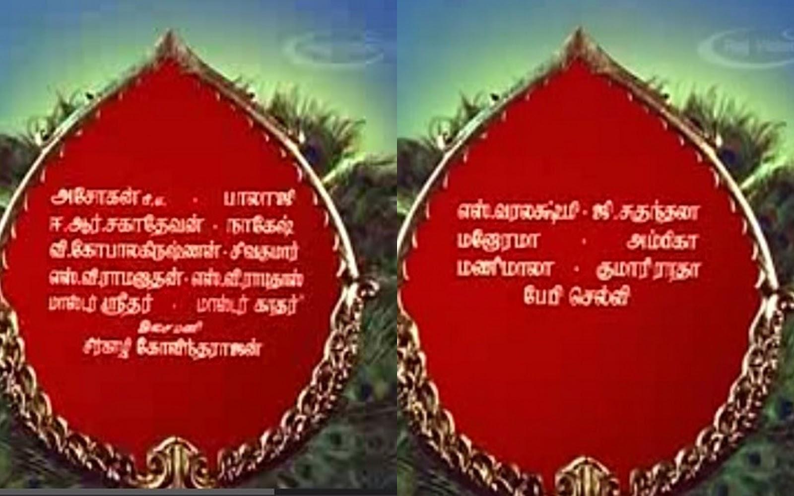 Download Ezhumalaikal S. Janaki mp3 song Belongs To Tamil Music