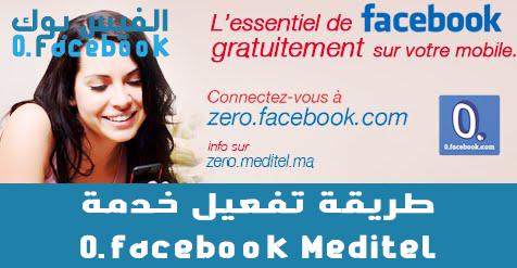 0.Facebook Meditel