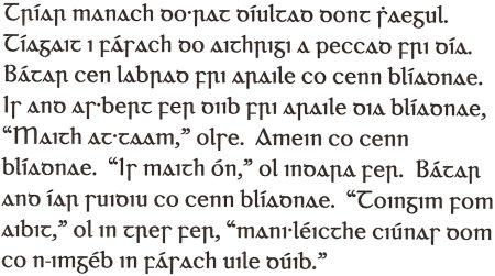 Tríar Manach