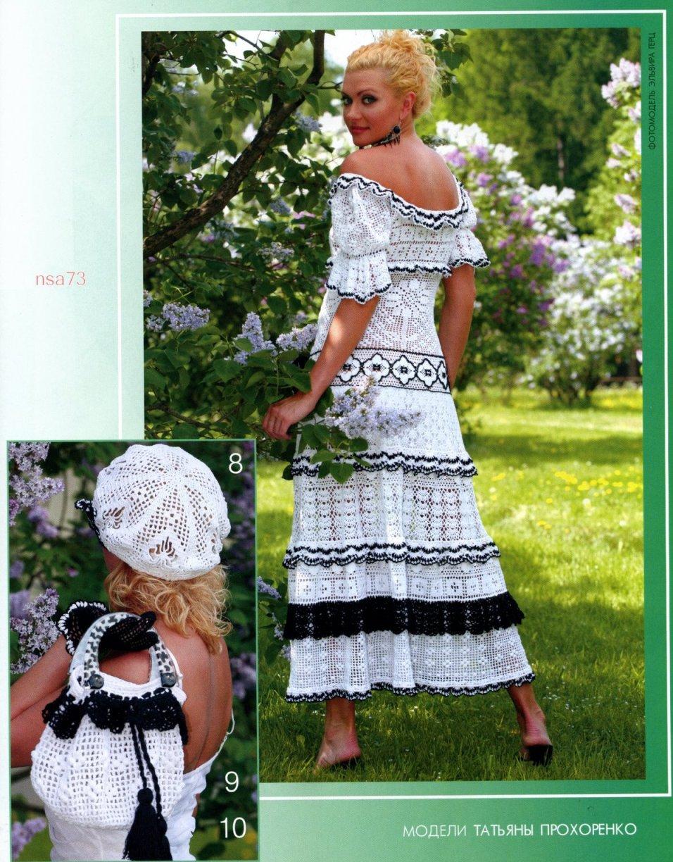 платье на бретелях крючком схема