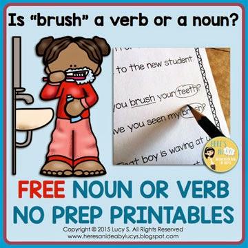 FREE Noun or Verb Worksheets
