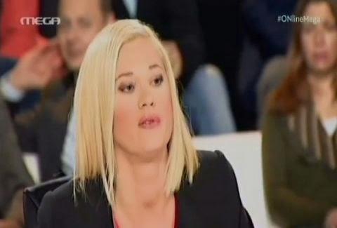 ΔΕΝ ΚΡΑΤΗΘΗΚΕ η Ραχήλ: Αποστόμωσε on air τους Ευαγγελάτο - Τρέμη και τους έκανε να κεκεδίζουν! [video]