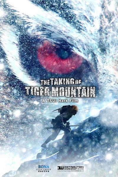 The Taking of Tiger Mountain (2014) ταινιες online seires xrysoi greek subs