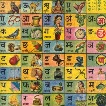 our national language hindi A popular misconception among indians is that hindi is our national language in reality, it is as absurd as saying hinduism is our national religion.