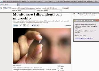 Dalle tessere magnetiche ai microchip; un progetto di mondo orwelliano