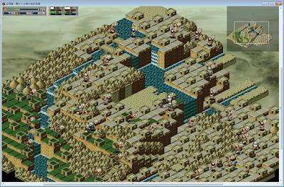 球球寶貝(Monarch)繁體中文硬碟綠色免安裝版,古早的即時戰略遊戲!