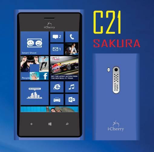 Harga iCherry C21 Sakura