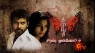 Watch Sun Tv Strawberry Tamil Movie Sirappu Munnottam 06th September 2015 Sun Tv 06-09-2015 Full Program Show Youtube HD Watch Online Free Download
