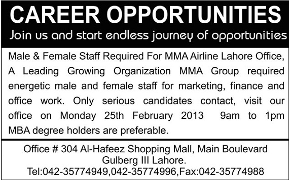 career-opportunities-company