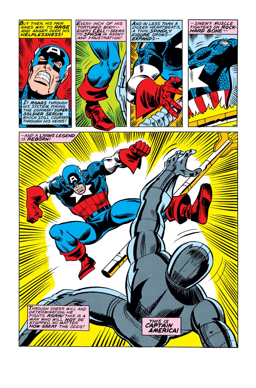 Captain America (1968) Issue #226 #140 - English 15