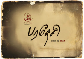 Bala's Paradesi First look poster