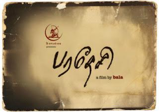 Bala's Paradesi First look poster