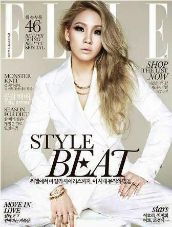 Cantiknya CL 2NE1 menjadi gadis sampul majalah Elle edisi Oktober.