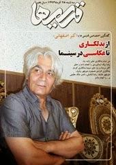 گفتگو با اکبر اصفهانی: از بدلکاری تا عکاسی در سینما