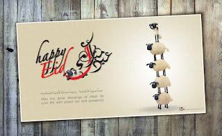 Happy Eid Al Adha 2015