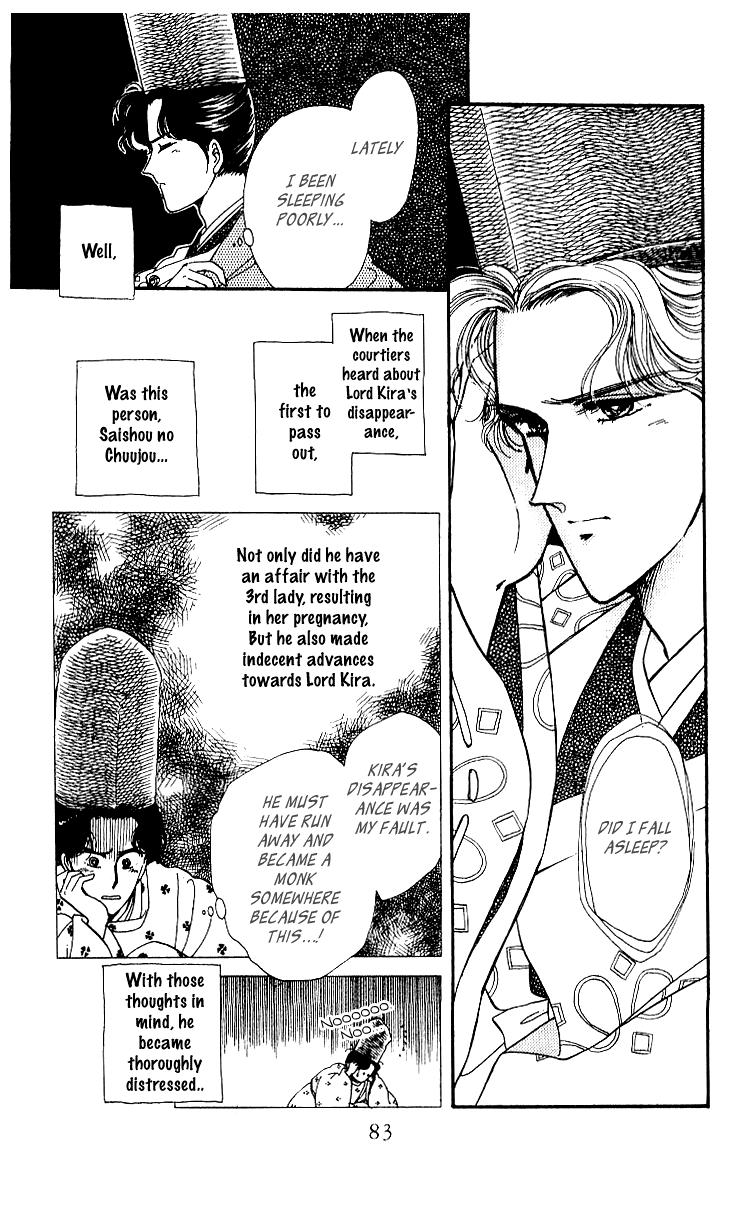 ざちえんじ!; ざ・ちぇんじ!; Ima Torikaebaya Monogatari; The Change                           010 Page 27