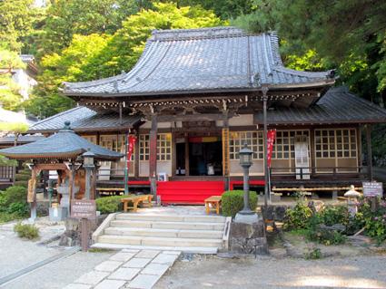 Onsenji Temple Gero Gifu