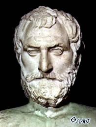 Θαλής ο Μιλήσιος, 643-548 π.Χ.