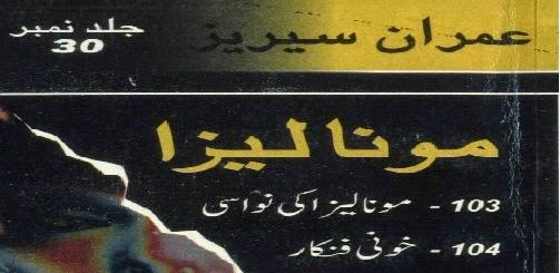 http://books.google.com.pk/books?id=zUu7BAAAQBAJ&lpg=PP1&pg=PP1#v=onepage&q&f=false