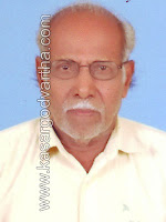 CPI, Leader, M.Baskaran, Obituary, Theruvath, Kasaragod, Kerala, Malayalam news, Kasargod Vartha, Kerala News, International News, National News, Gulf News, Health News, Educational News, Business News, Stock news, Gold News.