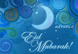advance-ramdan-mubarak-wallpapers