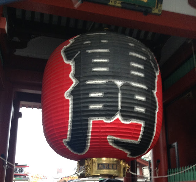 Kaminarimon. Sensouji
