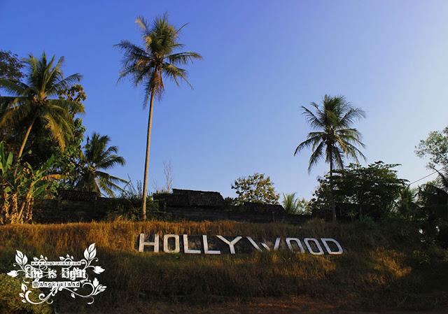 holywood jogja